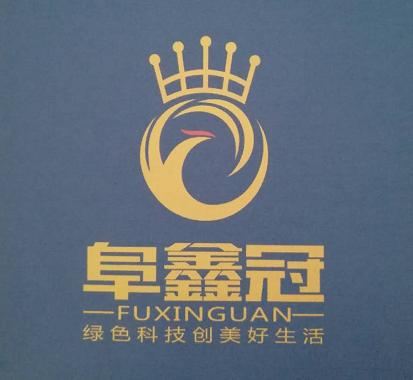 安徽鑫冠节能环保设备制造有限公司