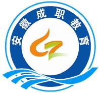 安徽成职教育职业培训学校