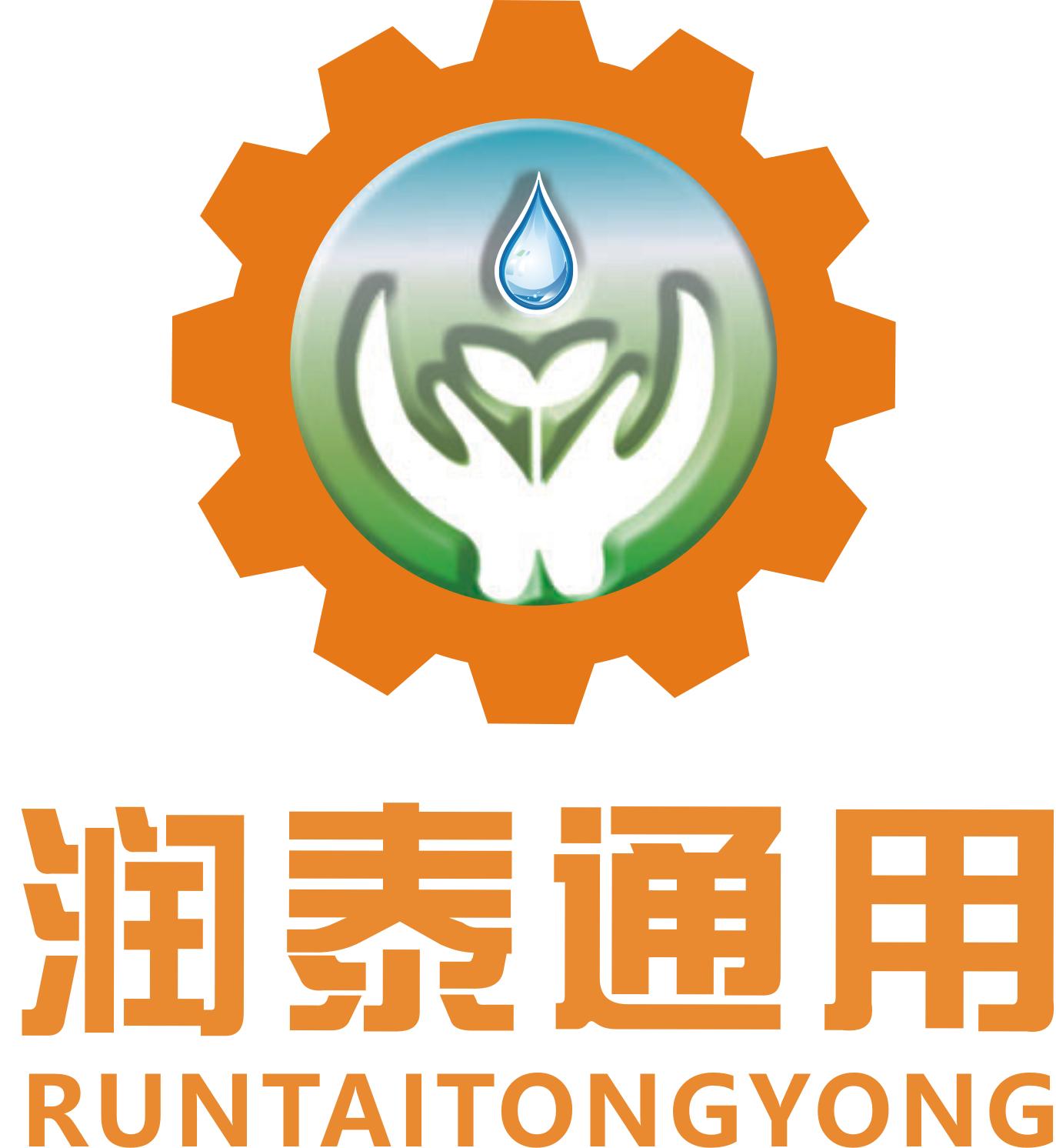 阜阳市润泰通用机械有限公司