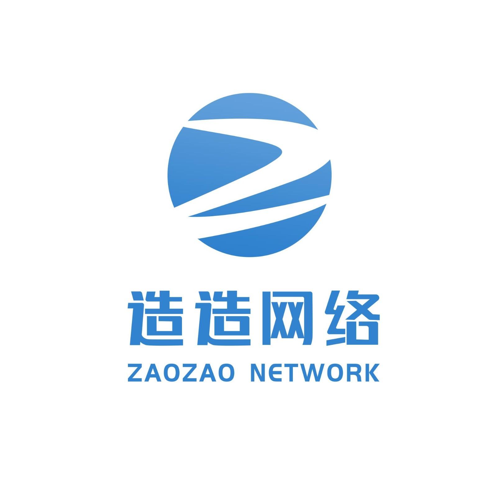 安徽造造网络科技有限公司