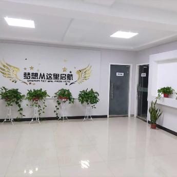 安徽中果文化传媒有限公司